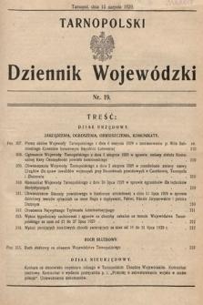 Tarnopolski Dziennik Wojewódzki. 1929, nr19