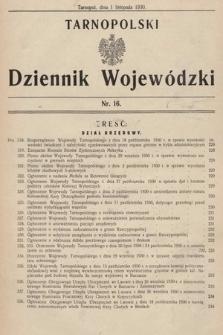 Tarnopolski Dziennik Wojewódzki. 1930, nr16