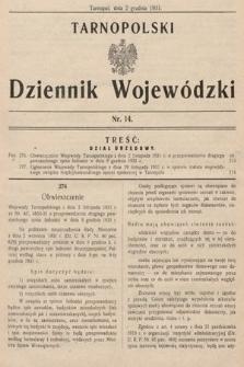 Tarnopolski Dziennik Wojewódzki. 1931, nr14
