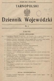 Tarnopolski Dziennik Wojewódzki. 1932, nr1
