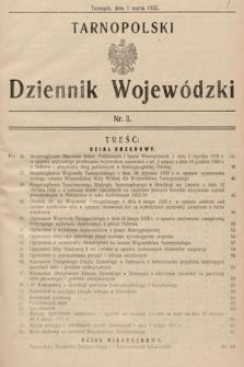 Tarnopolski Dziennik Wojewódzki. 1932, nr3