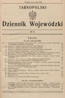 Tarnopolski Dziennik Wojewódzki. 1932, nr5