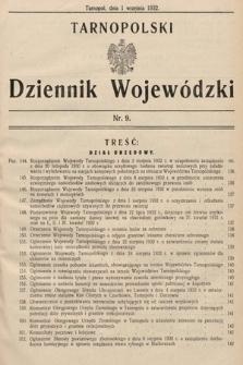 Tarnopolski Dziennik Wojewódzki. 1932, nr9
