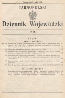Tarnopolski Dziennik Wojewódzki. 1935, nr14