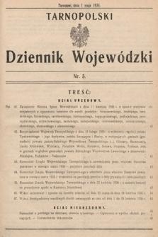 Tarnopolski Dziennik Wojewódzki. 1936, nr5