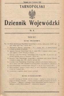 Tarnopolski Dziennik Wojewódzki. 1936, nr9