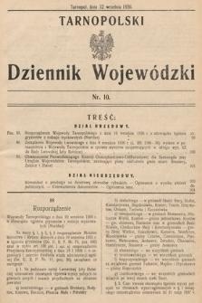 Tarnopolski Dziennik Wojewódzki. 1936, nr10