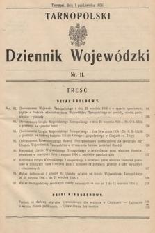 Tarnopolski Dziennik Wojewódzki. 1936, nr11