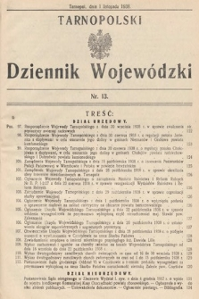 Tarnopolski Dziennik Wojewódzki. 1938, nr13