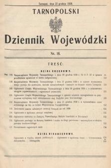 Tarnopolski Dziennik Wojewódzki. 1938, nr16