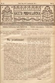 Gazeta Podhalańska. 1914, nr41