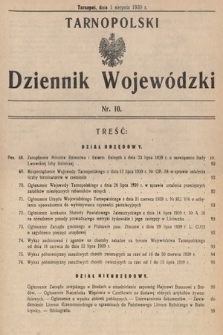 Tarnopolski Dziennik Wojewódzki. 1939, nr10