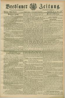 Breslauer Zeitung. Jg.70, Nr. 356 (23 Mai 1889) - Mittag-Ausgabe