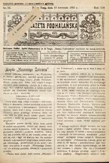 Gazeta Podhalańska. 1925, nr16
