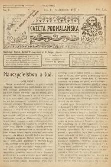 Gazeta Podhalańska. 1925, nr41