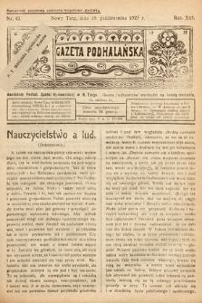 Gazeta Podhalańska. 1925, nr42