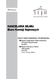 Pełny Zapis Przebiegu Posiedzenia Komisji Samorządu Terytorialnego i Polityki Regionalnej (nr297) z dnia 16 lipca 2019 r.