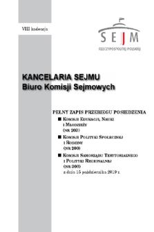 Pełny Zapis Przebiegu Posiedzenia Komisji Samorządu Terytorialnego i Polityki Regionalnej (nr306) z dnia 15 października 2019 r.