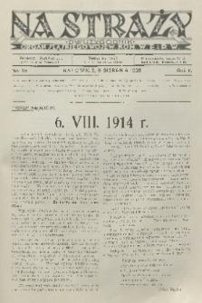 Na Straży : organ Śląskiego Wojew. Kom. W. F. i P. W. R.2, 1928, nr15