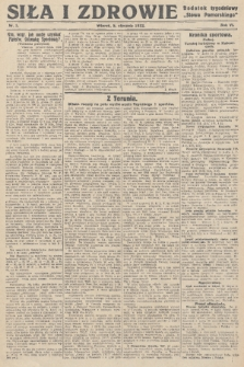 """Siła i Zdrowie : dodatek tygodniowy """"Słowa Pomorskiego"""". 1932, nr1"""