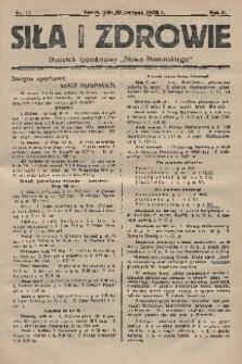 """Siła i Zdrowie : dodatek tygodniowy """"Słowa Pomorskiego"""". 1928, nr25"""