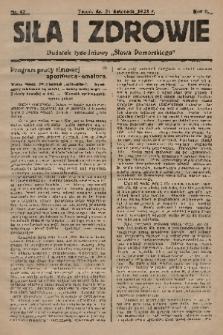 """Siła i Zdrowie : dodatek tygodniowy """"Słowa Pomorskiego"""". 1928, nr47"""