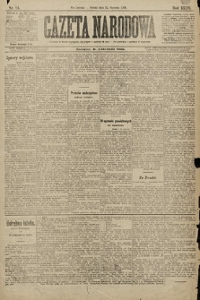 Gazeta Narodowa. 1896, nr25