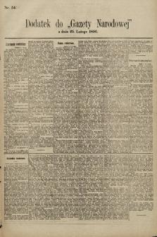 Gazeta Narodowa. 1896, nr55