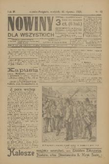 Nowiny dla Wszystkich : dziennik ilustrowany. R.3, 1905, nr12