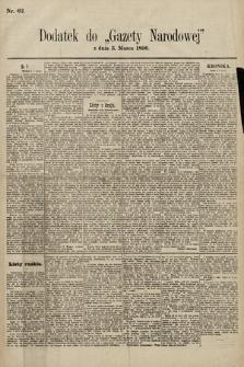 Gazeta Narodowa. 1896, nr62