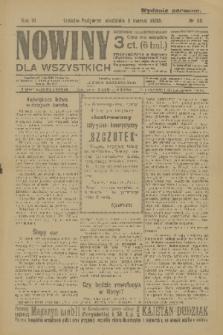 Nowiny dla Wszystkich : dziennik ilustrowany. R.3, 1905, nr59 + dod.
