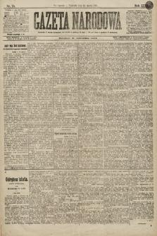 Gazeta Narodowa. 1896, nr75