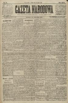 Gazeta Narodowa. 1896, nr78