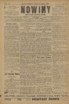 Nowiny : dziennik niezawisły demokratyczny illustrowany. R.6, 1908, nr69