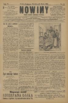 Nowiny : dziennik niezawisły demokratyczny illustrowany. R.6, 1908, nr70