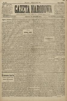 Gazeta Narodowa. 1896, nr84