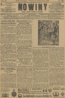 Nowiny : dziennik niezawisły demokratyczny illustrowany. R.6, 1908, nr246