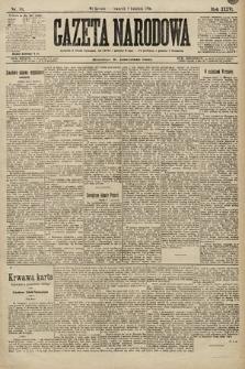 Gazeta Narodowa. 1896, nr93
