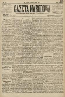 Gazeta Narodowa. 1896, nr94