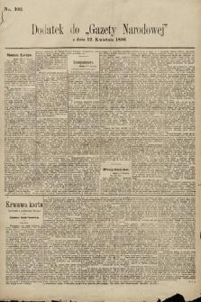 Gazeta Narodowa. 1896, nr103