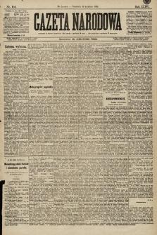 Gazeta Narodowa. 1896, nr116