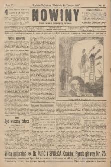 Nowiny : dziennik niezawisły demokratyczny illustrowany. R.5, 1907, nr40