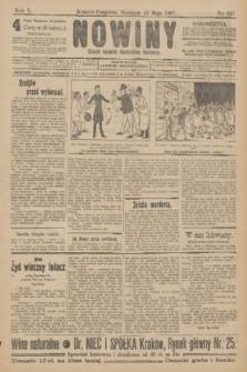 Nowiny : dziennik niezawisły demokratyczny illustrowany. R.5, 1907, nr127