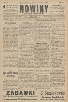 Nowiny : dziennik niezawisły demokratyczny illustrowany. R.5, 1907, nr160
