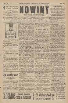Nowiny : dziennik niezawisły demokratyczny illustrowany. R.5, 1907, nr262