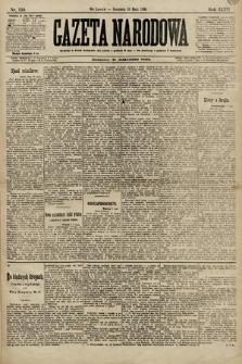 Gazeta Narodowa. 1896, nr130