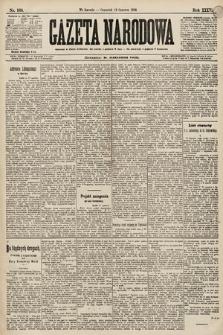 Gazeta Narodowa. 1896, nr168
