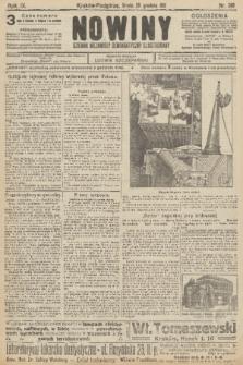 Nowiny : dziennik niezawisły demokratyczny illustrowany. R.9, 1911, nr289