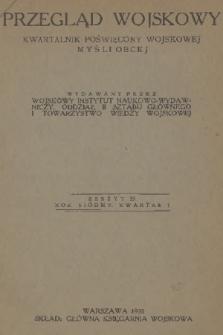Przegląd Wojskowy : kwartalnik poświęcony wojskowej myśli obcej, wydawany przez Wojskowy Instytut Naukowo-Wydawniczy, Oddział II Sztabu Głównego i Towarzystwo Wiedzy Wojskowej. R.7, z.23