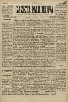 Gazeta Narodowa. 1896, nr196